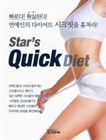 Star's Quick Diet